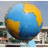 加工定做不锈钢地球仪雕塑厂家,不锈钢镂空球