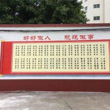 橙与蓝(图)-文化墙-福州文化墙
