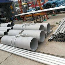TP304不銹鋼流體輸送用管 TP304不銹鋼排污管道 生產廠家