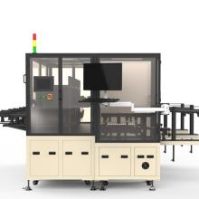 Chroma/致茂台湾7505-K006圆柱型电池外观自动光学检测系统