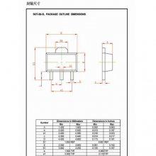 杭州可替换TPS709xx-明达微电子