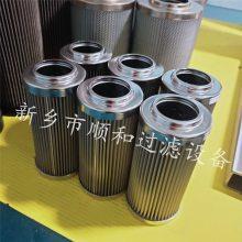润滑油管路过滤器滤芯P-CFK-04-20UT
