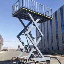 天盛国际娱乐APP注册定制大吨位升降机 大吨位剪式升降台 行情 价格 图片