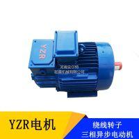 YZR系列160L-6-11KW YZR起重三相异步电机 冶金绕线转子电机交流马达
