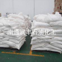 现货供应纳米级 钛白粉 锐钛型亲水型 化妆品级 二氧化钛100g/袋 13463-67-7