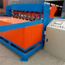 钢筋加工隧道钢筋网焊网机 网片支护焊接机厂家 钢筋网格排焊机