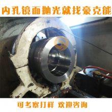 供应济南豪克能金属表面加工设备 超声波镜面加工设备