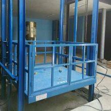 吉安定制固定式升降货梯 航天牌 HDDG-10四层四站导轨式升降机 货梯升降机 2020价格表