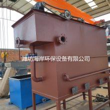 高效浅层气浮机电絮凝气浮设备溶气式不锈钢气浮机