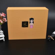 深圳高档茶叶礼品盒定制,翻盖书本式保健品礼盒包装设计定做