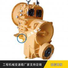 优质柳工CLG855N装载机变速箱双泵合流系统离合器形式