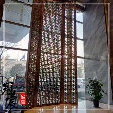 不锈钢屏风定制 拉丝钛金金属花格 中***酒店钛金镂空不锈钢屏风