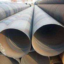 DN800螺旋钢管一根布标含税价格720*12螺旋管厂家生产定尺