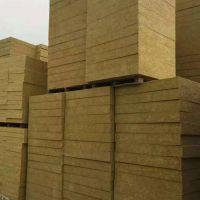 外墙保温专用防火岩棉板