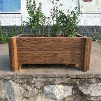 户外绿化专用防腐仿木花箱 长方形落地农村花箱