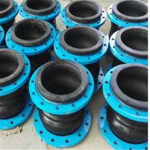 大量出售耐油橡胶软接头 耐高温橡胶软接头 dn125橡胶软接头 厂家定制