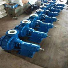 享满100UHB-ZK-80-35厂家供应 耐腐蚀化工泵脱硫砂浆化工泵