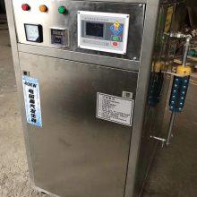匠奥40KW电磁感应加热蒸汽发生器产60公斤蒸汽
