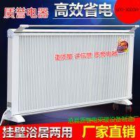 碳纤维远红外电暖器 碳纤维节能电暖器 河北质誉碳纤维碳晶电暖器