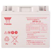 原装YUASA汤浅蓄电池NP38-12 12V38AH***直销