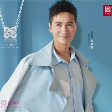 好的珠宝品牌-东丽区珠宝品牌-豪门国际珠宝加盟优选(查看)