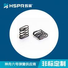厂家直销车充弹簧 长方形扁弹簧 方形压簧 无线充电夹弹簧定制