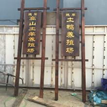 广东户外广告牌指示牌宣传栏 立柱导向牌花草牌 广告牌设计制作