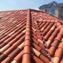 厂家供应陶瓷别墅专用瓦中式罗曼瓦新农村建设屋面瓦