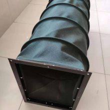 中央空调出风口 帆布空气能导风管 风机软管 帆布风管 排风风机软连接