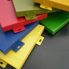 厂家直销海天七彩2.5mm氟碳铝单板