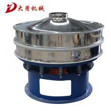 食品行业粉末颗粒高效率不锈钢电动筛选机