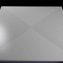 【阜阳铝扣板厂家】-阜阳铝扣板线上德州平台-阜阳铝扣板哪里购买