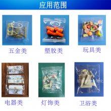 螺丝称重记数包装机 塑料螺丝装袋计数包装机 全自动五金紧固包装机