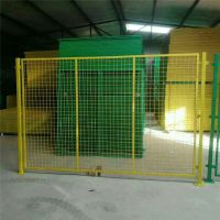 车间防护网 仓库隔离用网 框架护栏网
