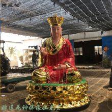 四大菩萨佛像|观音菩萨神像 泥塑厂家