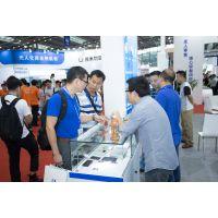 第三届(2019)中国智慧零售数字化博览会