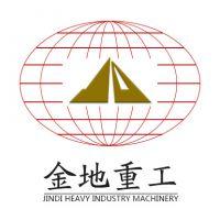 郑州金地重工机械有限公司
