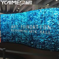 广州OLED自发光显示屏核心研发团队|专业设计安装|真正按需定制服务全国招商