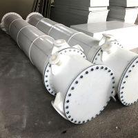 浙江南化—石墨改性聚丙烯降膜吸收器/pp冷凝器/聚丙烯吸收器/列管换热器