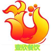 四川木火机械设备有限公司