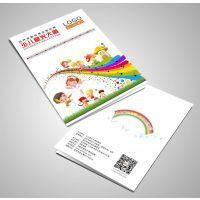 深圳精装书宣传册印制,画册排版设计印刷,公司企业图册说明书定制