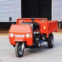 河南新乡销售农用工程三轮车 园林绿化栽培三马子 矿用三轮车
