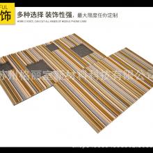 格丽室吸音板 吸音装饰板 隔音板 背景墙面板 降噪吸声板直销 举报 本产品采购属于商业贸易行为