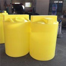 荆州3吨塑料搅拌桶、聚乙烯加药箱化工药剂桶哪里有卖