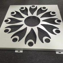 商业建筑外观装饰氟碳冲孔铝单板厂家直销