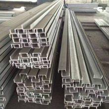 供应长治九铭特钢主营2205热轧槽钢 角钢 2205焊接槽钢 角钢 U型钢 规格齐全