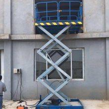 邢台航天固定式升降机厂家 剪叉式高空作业升降货梯 国产优质产品