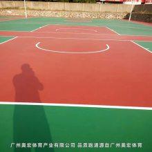 篮球场地塑胶价格,篮球场塑胶地面施工工艺