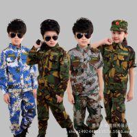 儿童军装幼儿园中小学生男童女童军训迷彩服海军演出服夏令营套装