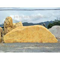专业供应刻字招牌石 湖南户外景观黄蜡石 园林景观招牌石